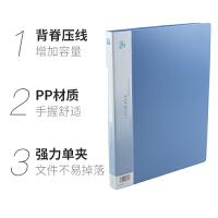 齐心A4强力文件夹资料夹报告夹横式单夹单强力夹办公批发文件管理收纳 文件报告夹 AB151A-P