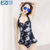 弈姿EZI温泉泳衣女小胸钢托聚拢遮肚保守显瘦连体裙式游泳衣1588