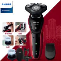 飞利浦(Philips) 剃须刀S5078/04干湿两用 电动剃须刀 三刀头 充电式 多功能 刮胡刀 全身水洗