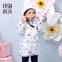 OSA欧莎童装女童印花连帽羽绒服中长款2017冬新品儿童女款外套