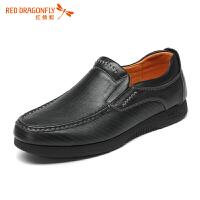 【11.24 鞋靴超级品类日】红蜻蜓男鞋 春秋新款正品男士商务休闲鞋真皮鞋皮鞋