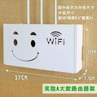 免打孔无线路由器收纳盒壁挂wifi光猫遮挡箱墙上置物架机顶盒架子