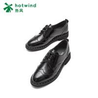 热风2018年秋季新款优雅时尚女士系带小皮鞋青年低跟单鞋H02W8307