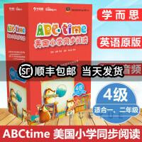 ABC time 美国小学同步阅读第4级 适合小学一二年级 全美两百万妈妈*分级读物阅读教材 现代教育出版社