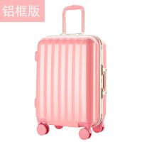 拉杆箱行李箱女万向轮密码箱28寸韩版小清新大学生可爱24旅行箱子