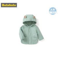 巴拉巴拉男童外套儿童秋装2019新款婴儿上衣宝宝衣服连帽夹棉外衣