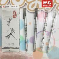 晨光字说系列针管中性笔0.35简约古风学生黑色中国风签字笔B9104 一盒12支