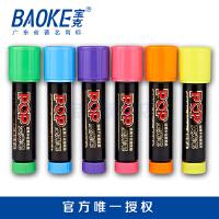 宝克荧光笔 MP498-30 POP荧光笔 标记涂鸦须备 办公学生用品