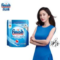Finish亮碟洗碗机专用洗涤块 洗碗块543g+湿巾1片