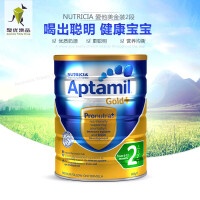 当当海外购 Nutricia Aptamil爱他美金装婴儿奶粉2段 900克