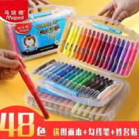 马培德丝滑炫彩棒24色水溶性油画棒安全无毒幼儿园儿童36色旋转蜡笔婴小学生用彩笔美术绘画12色彩色画笔套装