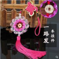 手工DIY串珠编织制作一路发车挂件汽车招财装饰品工艺品礼品散珠