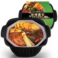 海底捞香辣素食自煮火锅套餐400g