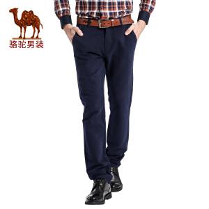 骆驼男装 秋季新款青年基础大众中腰休闲裤修身纯色棉质长裤男