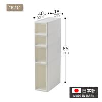 日本进口JEJ夹缝收纳柜塑料浴室抽屉柜客厅零食储物柜窄柜可移动 1个