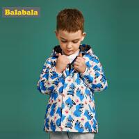 【3件3折价:107.7】【侏罗纪IP款】巴拉巴拉男童外套儿童宝宝秋装童装恐龙潮