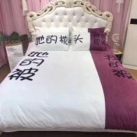 抖音情侣床上四件套女网红ins公主风床单被套4三件套磨毛冬季