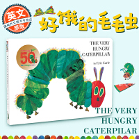 好饿的毛毛虫 英文原版 The Very Hungry Caterpillar /饥饿的毛毛虫【英文原版童书 廖彩杏推