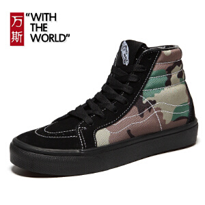 万斯情侣高帮时尚迷彩帆布鞋经典款滑板鞋学生休闲鞋WS082