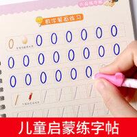 练字帖儿童凹槽字帖楷书小学生初学者幼儿园1-2年级铅笔3-6岁学写