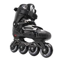 溜冰鞋花式平花鞋轮滑鞋男刹车鞋软面鞋HV直排轮