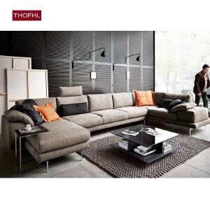 【年终狂欢 限时直降 质保三年】北欧舒适系亲肤沙发W1870 组合沙发转角沙发牛皮沙发羽绒沙发乳胶沙发