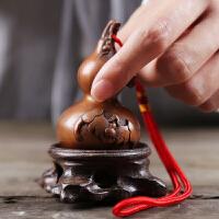 紫铜葫芦挂件家居风水招财摆件纯铜小葫芦工艺品手把玩件