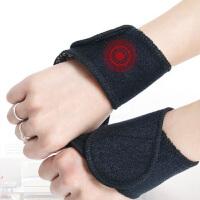 自发热护腕运动扭伤护手腕护具关节磁疗保暖排球炎腱鞘男女士
