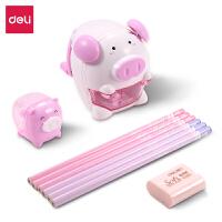 得力(deli) 68900 猪生肖学生文具礼盒套装儿童学习用品(卷笔刀+铅笔+橡皮擦+削笔机) 粉色 当当自营