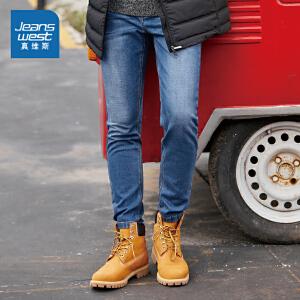 [超级大牌日每满299-150]真维斯牛仔裤男2018冬装新款弹力抓毛底紧身小脚裤子潮