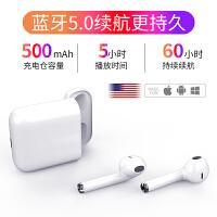 Liweek 适用苹果蓝牙无线耳机 iPhone7plus/X双耳8入耳式6运动迷你蓝牙耳机 小米 华为 魅族 荣耀