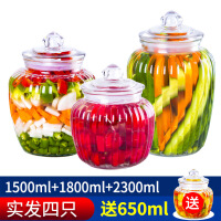 【家装节 夏季狂欢】食品密封罐玻璃瓶子家用泡菜坛子茶叶罐子储存罐杂粮储物罐腌菜罐