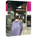【新书店正版】日本 熊佳树 重庆出版社 9787229077594