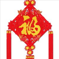 福字中国结挂件大号客厅挂饰家居乔迁装饰婚庆*中国节挂件