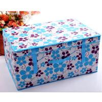大号72升有盖衣服收纳箱 棉被储物箱覆膜防水箱整理箱 衣物收纳盒 蓝色紫荆花