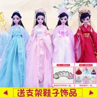 扶摇皇后古装娃娃中国风夜萝莉贵妃换装仙女风白浅锦觅三生三世