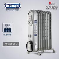 【当当自营】Delonghi/德龙V550920电油汀电取暖器暖气片家用节能静音恒温油丁