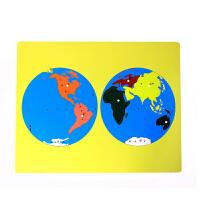 地图拼图世界地图智力拼图幼儿启蒙早教儿童木质玩具嵌板