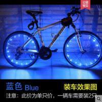 自行车灯印象骑行死飞风火轮夜骑骑行装备山地警示辐条灯