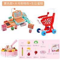 超市收银机仿真收银台儿童玩具两2-3周岁1女孩宝宝过家家生日礼物