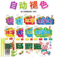 儿童练字帖凹槽画画涂鸦涂色描红本幼儿园2-3-6周岁数字拼音画本