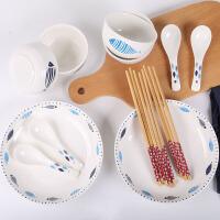 【每满100减50】白领公社 餐具套装 家用陶瓷日式年年有余碗盘组合创意米饭碗菜盘碗筷厨房套装