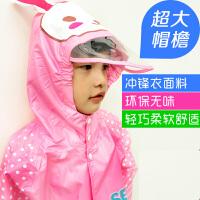 儿童卡通长款冲锋衣雨衣环保男女童宝宝学生大帽檐拉链雨衣