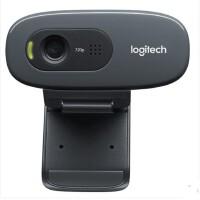 Logitech/罗技 C270 HD 720p免驱高清电脑摄像头 内置带麦克风