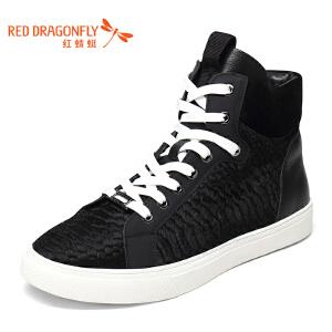 红蜻蜓男鞋春秋新款韩版时尚单鞋高帮鞋休闲运动鞋系带工装鞋