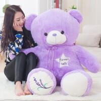 小熊毛绒玩具泰迪熊公仔玩偶抱抱熊布娃娃送女友睡觉抱女孩