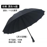 长杆雨伞 自动16股晴雨伞长柄户外大号男女双人防风广告伞定制logo印字 黑色 105cm