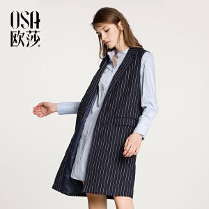 欧莎2018春装新款  简约干练条纹无袖外套
