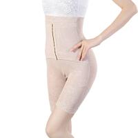 收腹内裤高腰可排扣调节提臀束腰产后恢复美体收胃收腿塑身平角裤