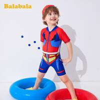 【品类日4件4折】巴拉巴拉儿童泳衣男童套装中大童男孩青少年卡通印花连体泳衣泳帽夏